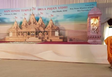 Indian PM to witness temple groundbreaking