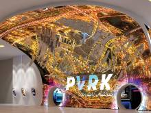 Virtual Reality Park set to open in Dubai