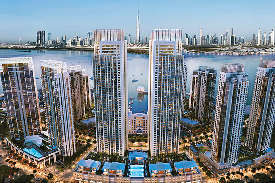 An image of Emaar's 'Harbour Views'