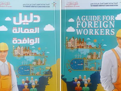 A guidebook for foreign workers in Dubai