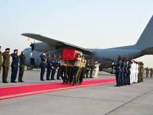 Body of UAE martyr is brought home