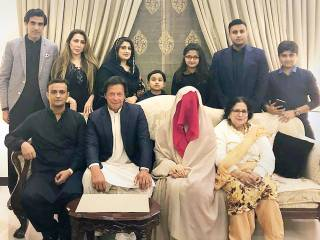 Imran Khan weds 'faith healer' in Lahore