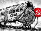 Train wreck of blunders for India's left