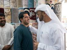 Mohammad Bin Zayed meets carpet seller