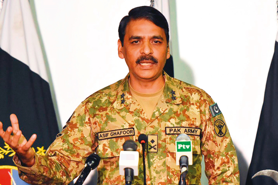 WPK Major General Asif Ghafoor
