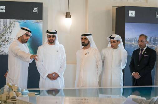 Aldar-Emaar venture sets Dh30b projects