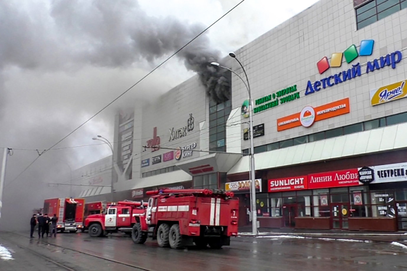 About 40 people died in a fire at a Russian shopping mall