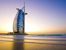 Use your Emirates ID to get hotel discounts