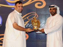 Al Kasir launches ICAO backed by diamonds