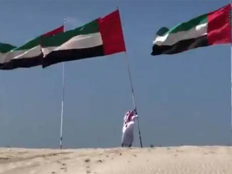 Dubai Police honour man for this patriotic act towards UAE