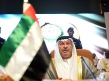 'Gulf solution only way out of Qatar crisis'