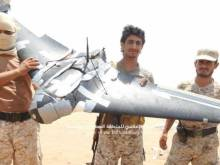 Al Houthi drone downed over Saudi city of Abha