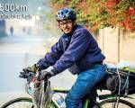 Longest journey by bicycle in one country