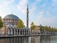 Travel: The Netherlands' big four, halal-style