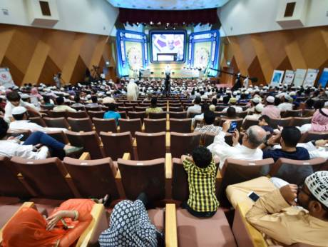 Lecture series to set stage for Quran Award