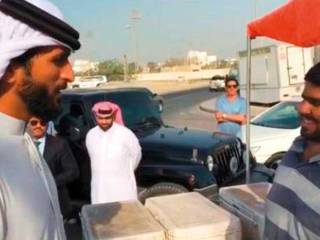 Watch: Prince offers business to fisherman