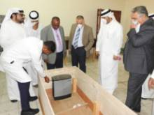 Smart trap to catch rodents in Dubai