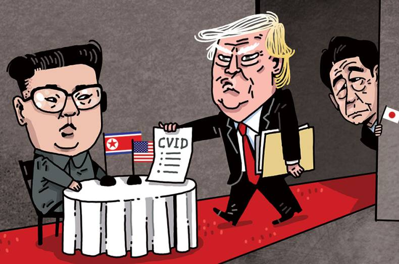 lot-at-stake-for-japan-over-korean-summit