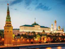Your essential travel guide for Russia