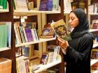UAE gets first dedicated sports library