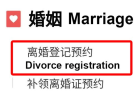 Filing for divorce? There's an app for that