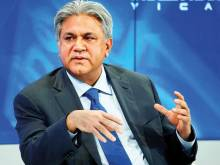 LISTEN: The rise and fall of Abraaj