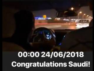Video: The first Saudi women to legally drive