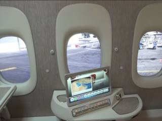 Look: Emirates' new 'windowless' seat