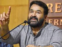 Mohanlal says film body not dominated by men