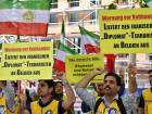 Activists of the National Council of Resistance of Iran (NCRI) hold placards reading 'Deliver the Iranian diplomat - terrorist to Belgium' during a demonstration calling for the extradition of a secret service officer to Belgium in front of the Federal Foreign Office in Berlin