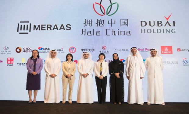 Meraas Dubai Launches 'Hala China'