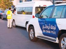 Police warn that carpooling is illegal