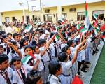 Dubai school to shut down after 30 years