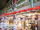 Beverages, perfumes and tobacco maintained their positions as the retailer's top three sellers, with beverages showing a seven per cent increase year to date, amounting to Dh553 million.