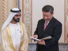 'UAE, China to start new phase of cooperation'