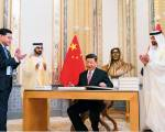 UAE, China sign 13 strategic deals