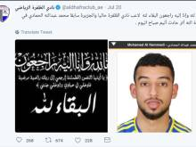 Al Dhafra player dies in road accident