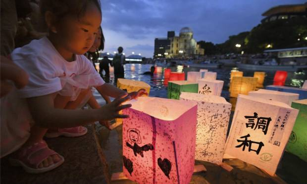 73rd anniversary of atomic bombing of Japan