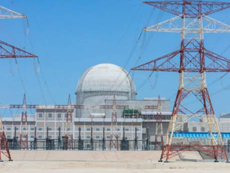 Barakah Unit 2 completes pre-operational testing