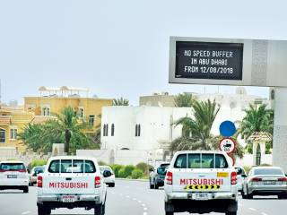 20km buffer in Abu Dhabi scrapped