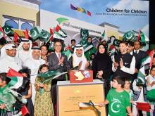 UAE-Pakistan friendship is here to stay: Nahyan