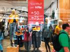 Retailers brace for lucrative Eid holiday