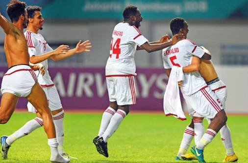 Al Ameri helps UAE youngsters into quarters