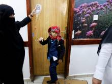 Yemen cancer patients last hope