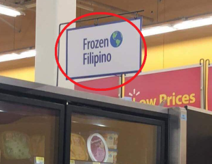 'Frozen Filipino' at retail giant?