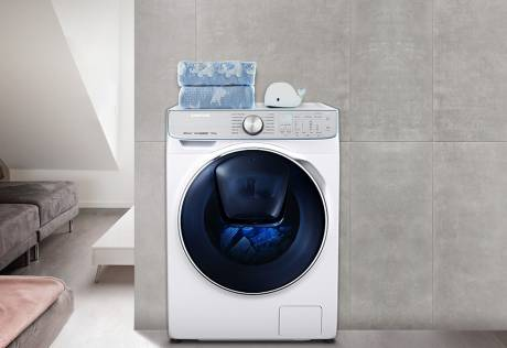 Does your washing machine clean clothes?