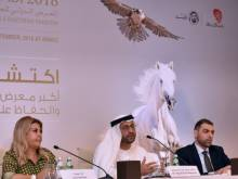 Hunting and equestrian exhibition in capital
