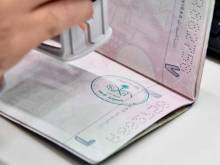 Dubai issues special stamp for passengers