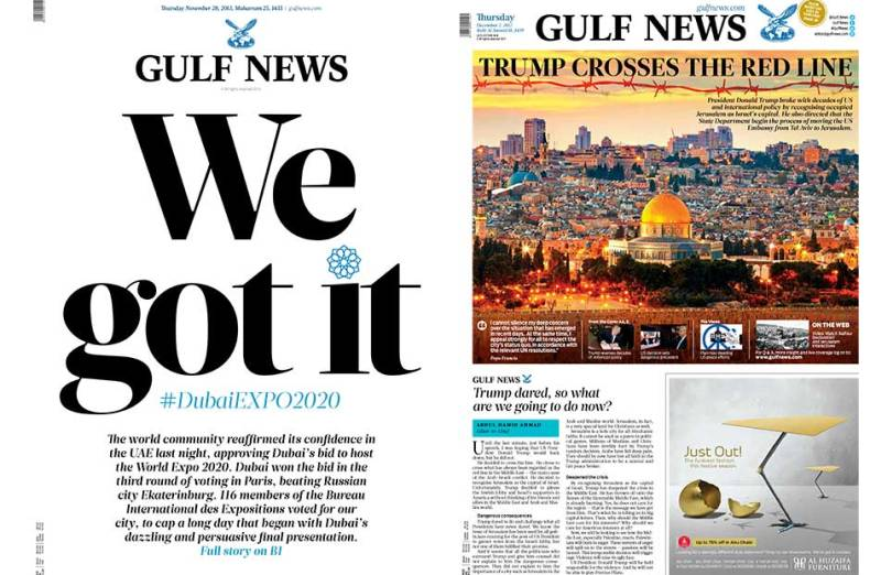gulf-news-archives-10