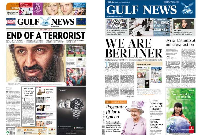 gulf-news-archives-9